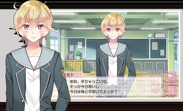 File:Yumoto Hakone Game 001.png
