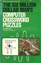 File:Crosswordbook.jpg