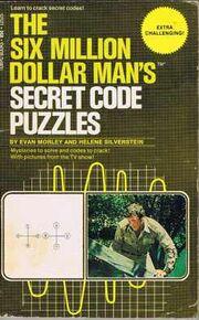 SMDMSecretCode