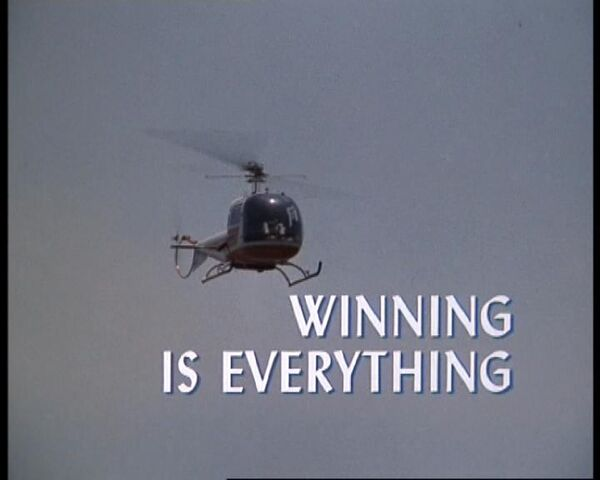 File:Winning is everything.jpg