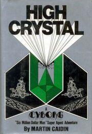 HighCrystalFirstEdition