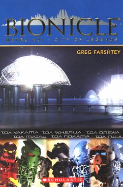 395px-BIONICLE Metru Nui - City of Legends