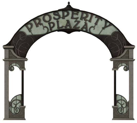 File:Prosperity Plaza sign.png