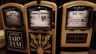 BaS1 News Vendors Triple