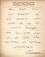 Suchong Note 2 Dec
