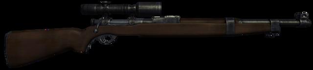 File:Sniperworld bsi.png