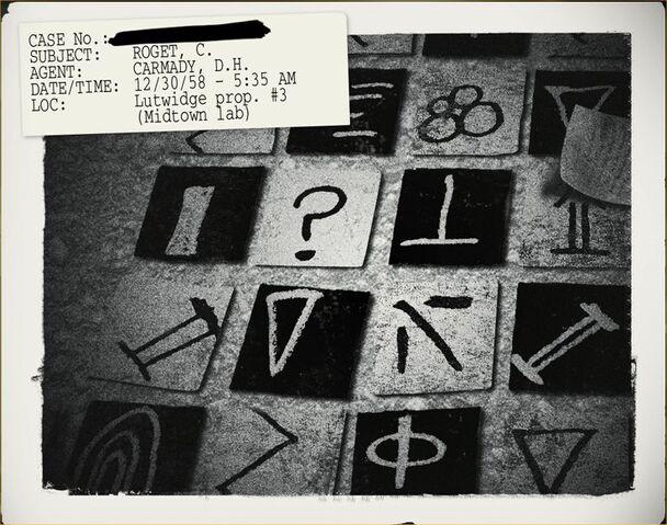 File:Tiles left.jpg