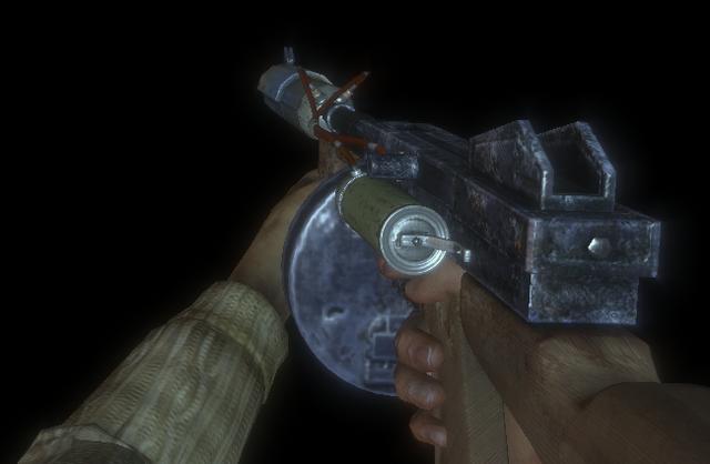 Dosya:Machine Gun c.png