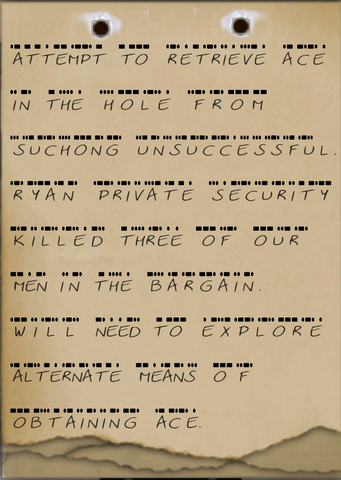 File:Code note 2.png
