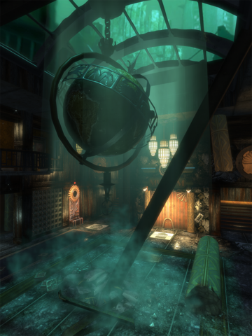 File:Point Prometheus Main Hall.png