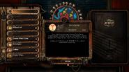 B2 CircusValues Interface
