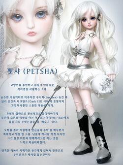 Dod-petsha