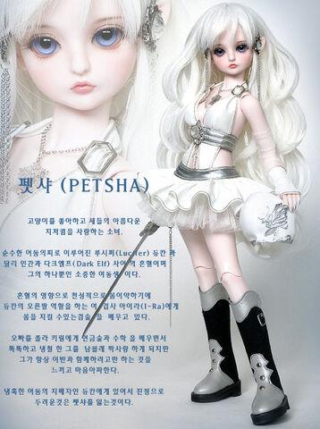 File:Dod-petsha.jpg