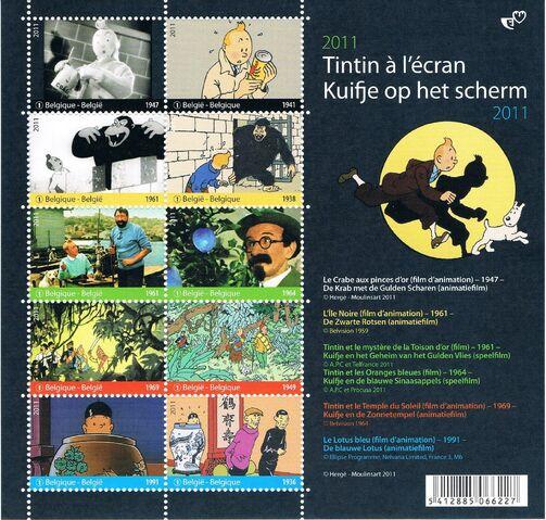 File:Tintin2011.jpg