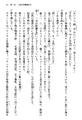 Tendo Civil Security Corporation, Page 51