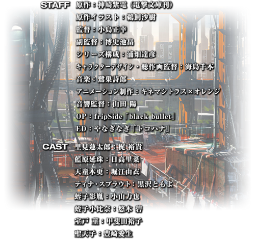 File:Staff and Cast Main.png