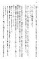 Prologue, Page 16
