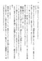 Tendo Civil Security Corporation, Page 36