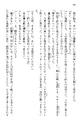 Tendo Civil Security Corporation, Page 106