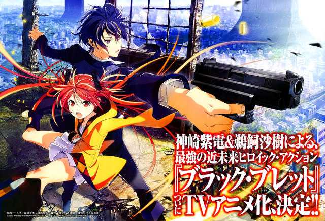 File:Black Bullet Anime Promotional Poster.png