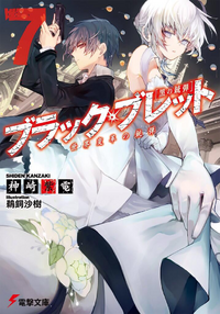 LN7Cover