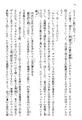 Tendo Civil Security Corporation, Page 74