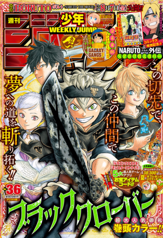 File:Issue 36 2015.png