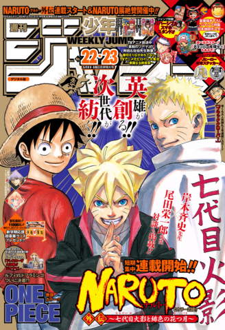 File:Issue 22-23 2015.png