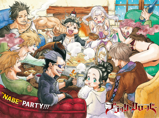 File:Black Clover Jump Next 2015-06 Poster.png