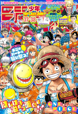 File:Issue 37-38 2015.png