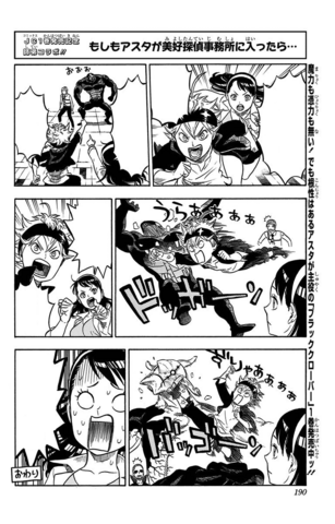 File:Kagamigami x Black Clover - Tabata.png