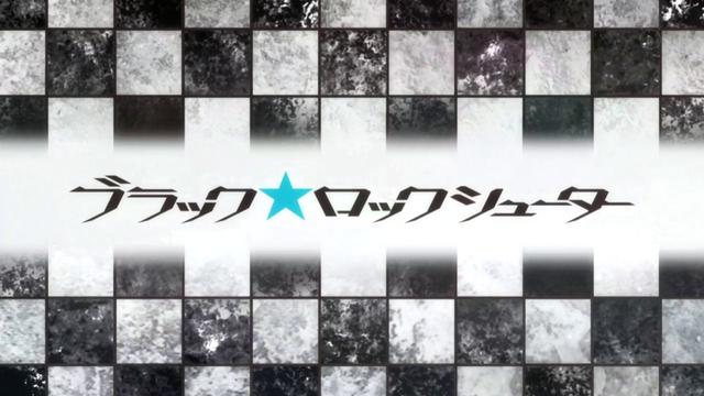 File:Black Rock Shooter (anime) Logo.png