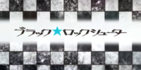 Black★Rock Shooter (anime)