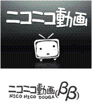 File:Logo for nico nico douga.png