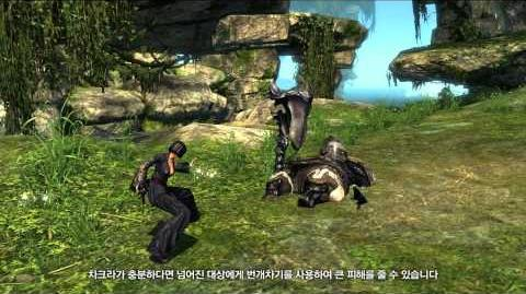 Blade & Soul - Assassin Skills HD