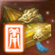 Locked Sacred Longgui Soul Shield