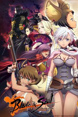 Blade&Soul(anime)