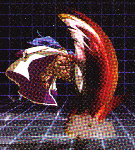 File:BBCP (Azrael CT).png