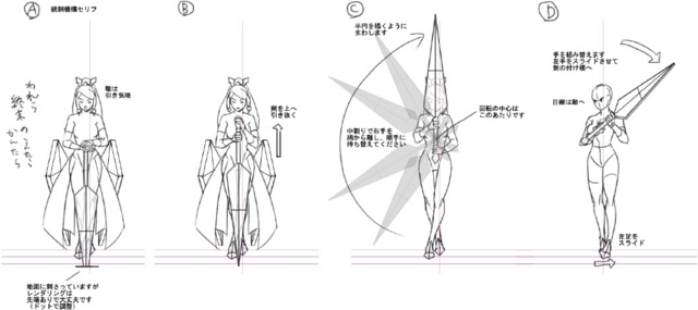 File:Izayoi (Concept Artwork, 12).png