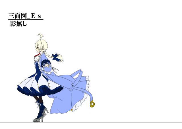 File:Es (Concept Artwork, 5).png