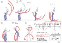 Amane Nishiki (Concept Artwork, 47)