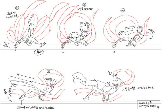 File:Amane Nishiki (Concept Artwork, 43).png