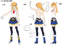 Noel Vermillion (Concept Artwork, 7)