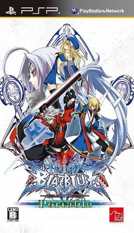 File:BlazBlue Calamity Trigger (Cover, Portable).jpg
