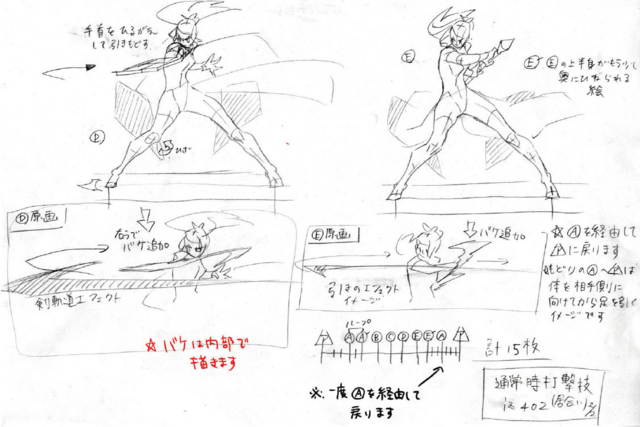 File:Izayoi (Concept Artwork, 27).png