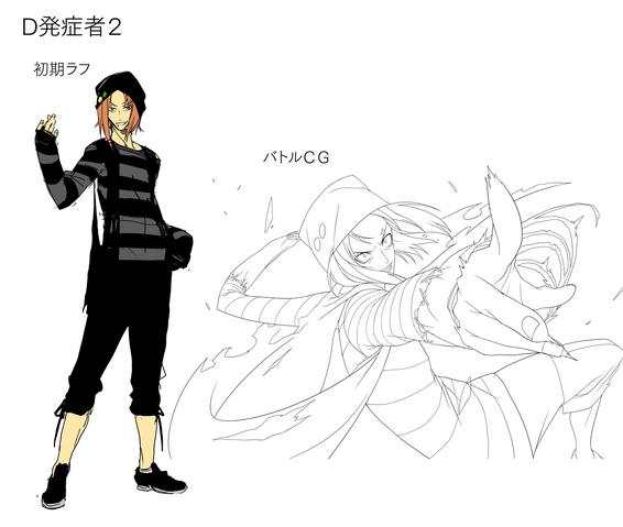File:Akio Osafune (Concept Artwork, 3).png