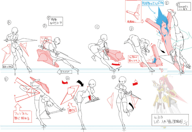 File:Izayoi (Concept Artwork, 20).png