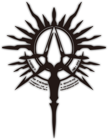 File:Sechs (Emblem, Crest).png