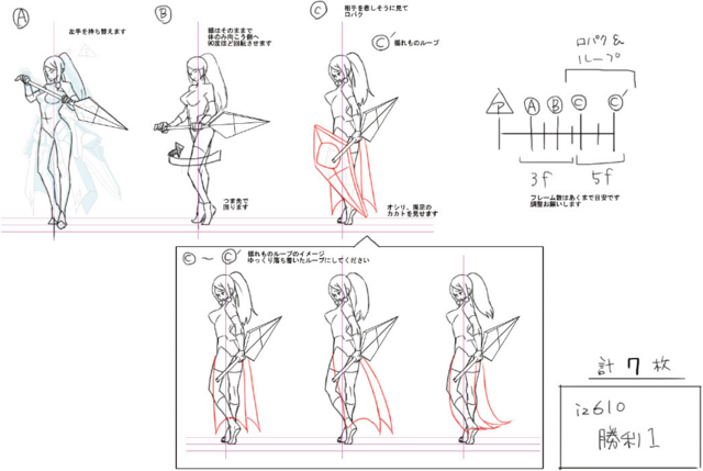 File:Izayoi (Concept Artwork, 14).png