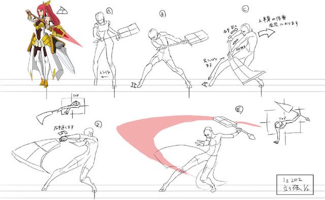 File:Izayoi (Concept Artwork, 18).png